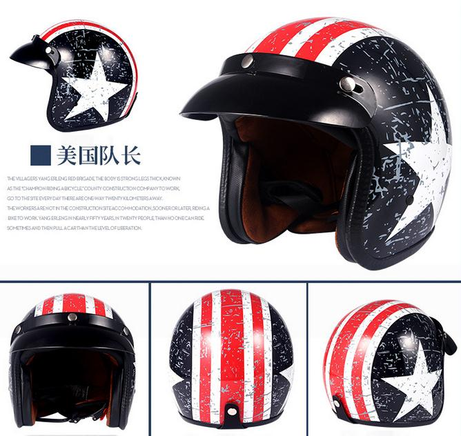 Open Face Motorcycle Motorbike Scooter Crash Helmet US Star