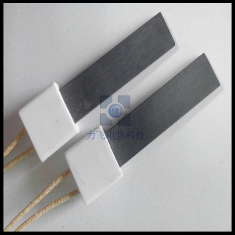 silicon nitride ceramic ignitor