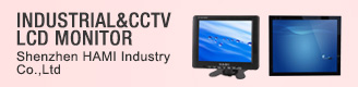 CCTV LCD monitors Shenzhen HAMI Industry Co.,Ltd