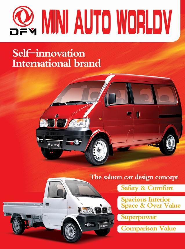Automobiles Trucks Dongfeng Yuan Vehicle Co Ltd Ecvv