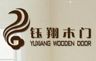 JIAXING YUXIANG WOOD CO., LTD.
