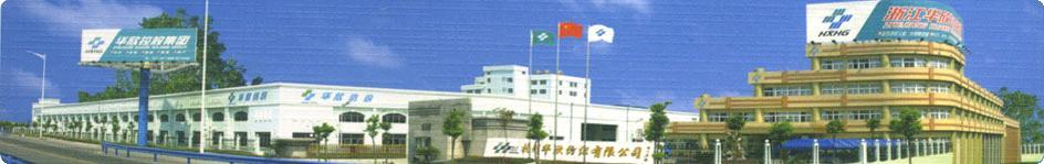 Zhejiang Huaxin Advanced Material Co.,Ltd.