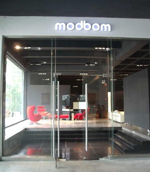 We Provide Furniture Include All Kinds Of Tables Modbom