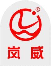 Shenzhen Lanwei Electronics.Co., Ltd