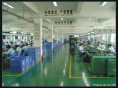 ZHUHAI SANJIN INDUSTRIAL CO LTD