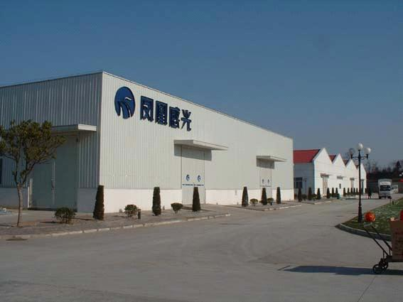 Anhui Phoenix Plate Technology Co., Ltd.