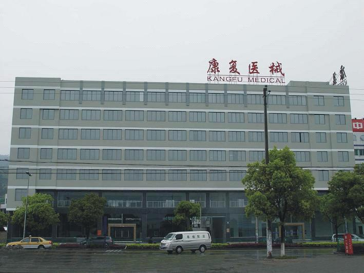 Kangfu Medical Equipment Factory