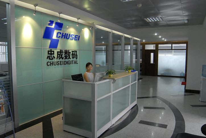 HK Chusei Digital Technology Co., Ltd.