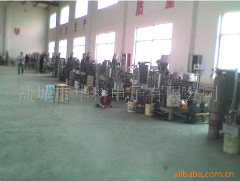 Yancheng Huake Electronnics Co., Ltd.