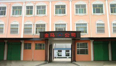 Jinxiang Jinma Fruits And Vegetables Co., Ltd.