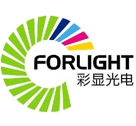 Shenzhen Forlight Optoelectronics Co., Ltd.