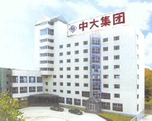 Zhongda Industrial Group Co., Ltd.