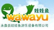 Yongjia WAWAYU Amusement Equipment Co., LTD
