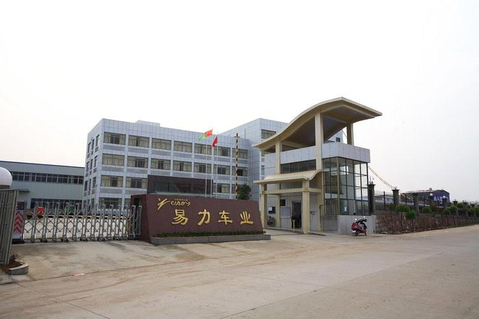 Zhejiang Yongkang Easy Vehicle Co., Ltd.