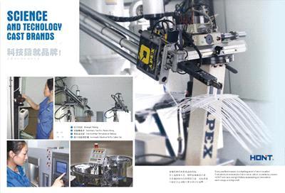China Hont Electrical Co., Ltd.