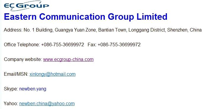 Eastern Communication Group Limited