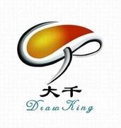 Hebei D.B.F Colorful PVC Flooring Co., Ltd.