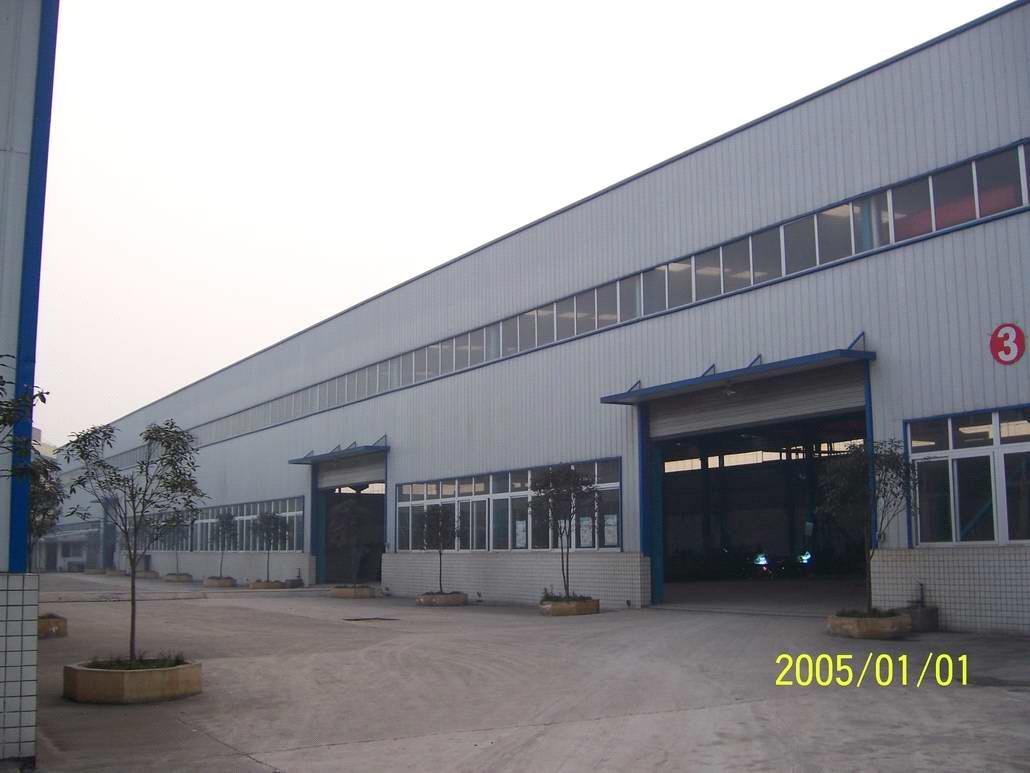 Ruian Uniwonder Machinery Manufacture & Trade Co., Ltd.