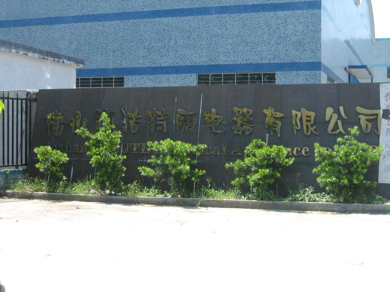 Foshan City JTL Electrical Appliance Co., Ltd.