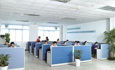 Wayfond LED Lighting Co., Ltd.