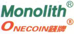 Shanghai Luqing Rubber Co., Ltd.