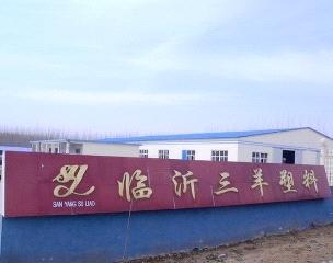Sanyang Plastic Products of Linyi City Co., Ltd.