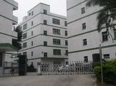 Shenzhen Amviewing Electronics Co., Ltd.