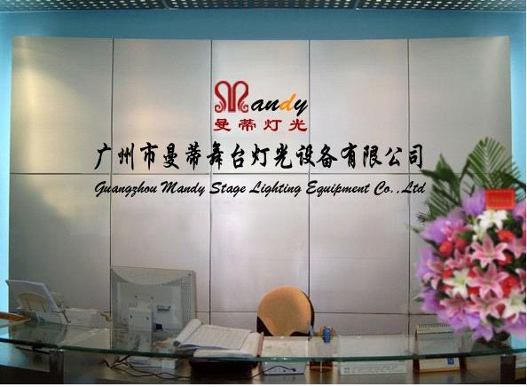 Guangzhou Mandy Stage Lighting Equipment Co., Ltd.