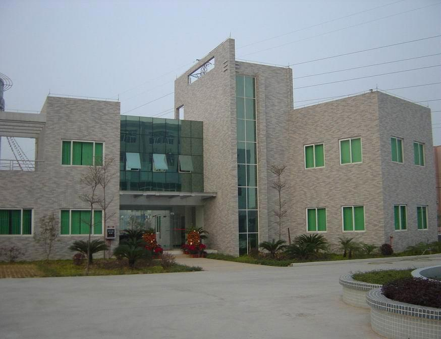 Hangzhou Haifeng Bearings Co., Ltd.