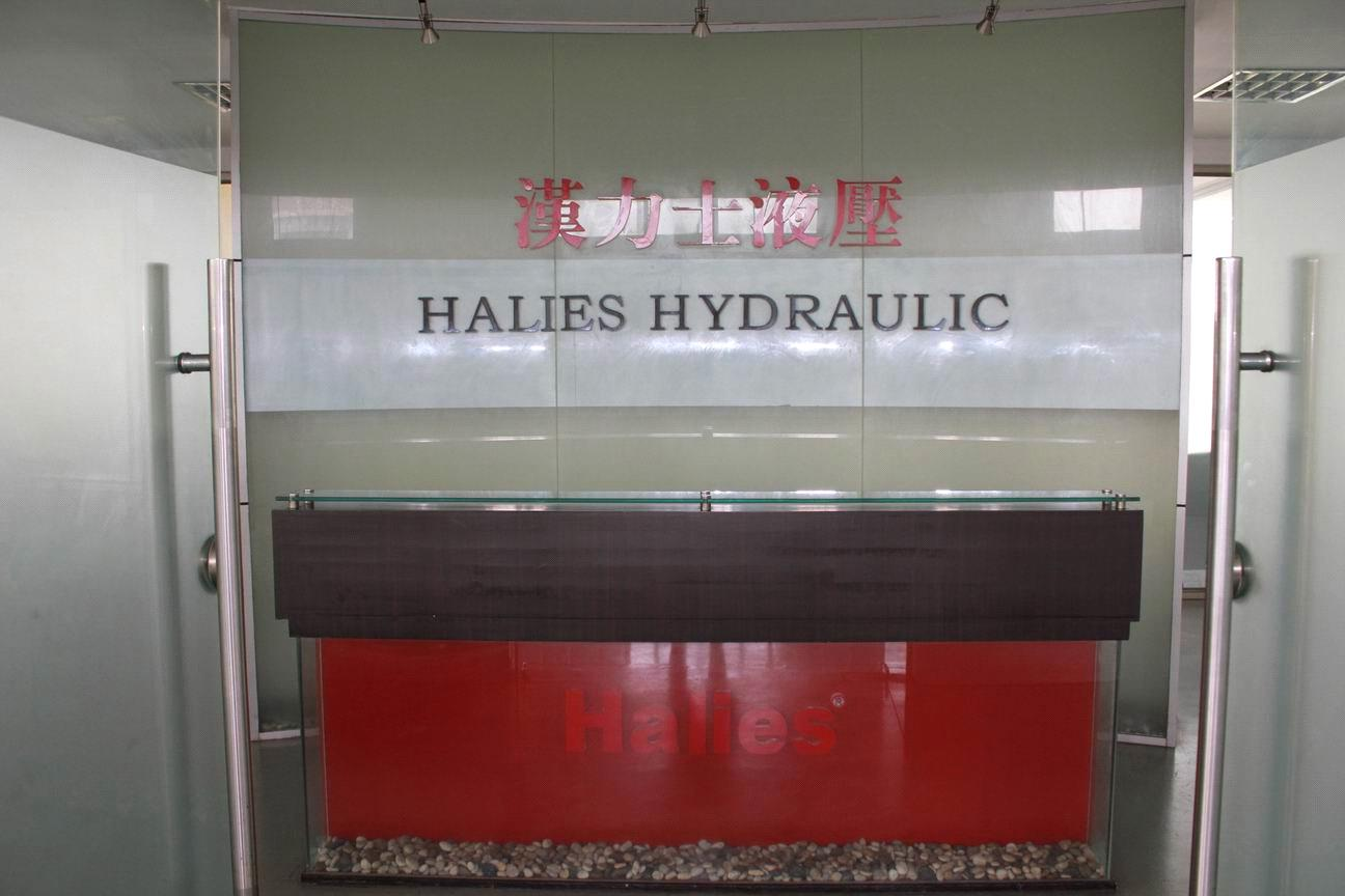 Wuxi Halies Hydraulic Pump Inc.
