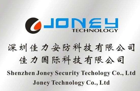 Joney Technology Co., Ltd.