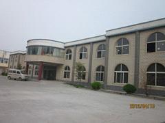 Henan Zhongliqi Sublimation Ink Co., Ltd.