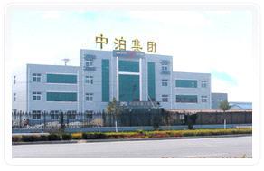 Hebei Botou Safety Tools Co., Ltd.