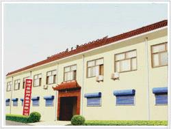 Qinghe Guobang Rubber Co., Ltd.