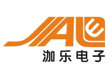 Guangzhou Jiale Electronic Co., Ltd.