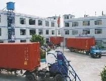 Autosun Enterprises Co., Ltd.