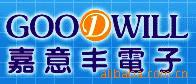 Shenzhen Goodwill Electrical Co., Ltd.