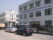 Shanghai Echu Wire & Cable Co., Ltd.