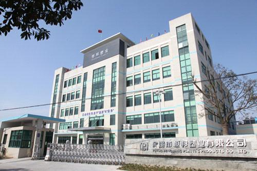 Yuyao Hengbang Plastic Products Co., Ltd.