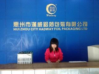 Huizhou Hadway Aluminium Foil Packaging Co., Ltd.