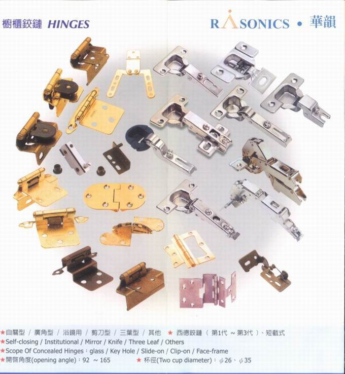Knobs, Hinges and more we sell decorative cabinet hardware