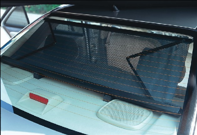 Auto Sun Shade/curtain/shield 2011