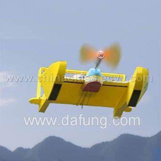 ... _Radio_Control_Hydro_Foam_Spaceship_Flying_Boat_Toys__RC_Toys_.jpg