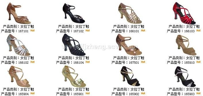 Home > Products Catalog > Women Latin Dance Shoes