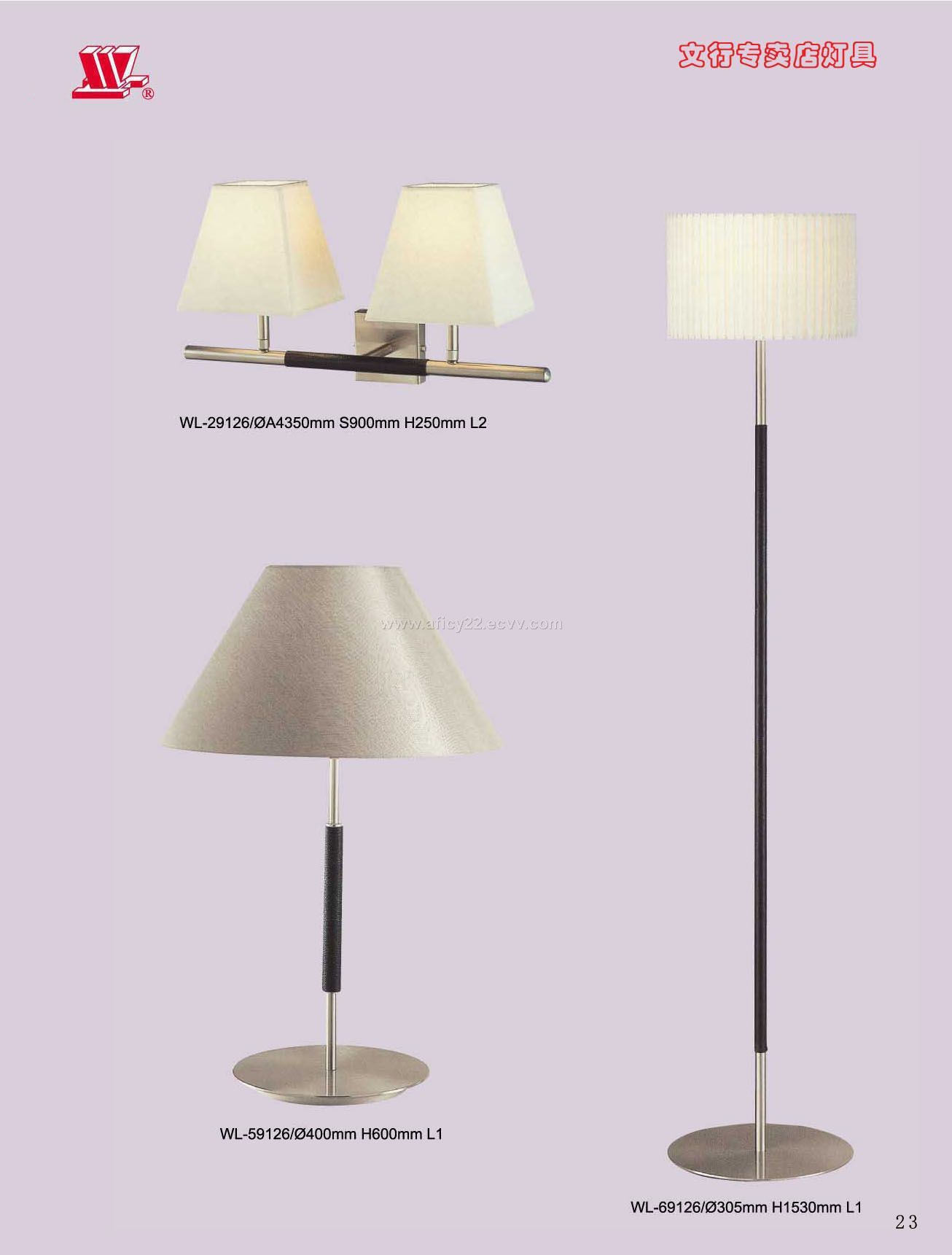 Wall Lamp Table Lamp Floor Standing Lamp China