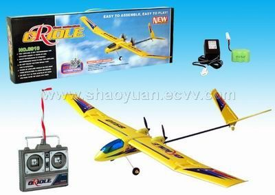 how to make a flying toy aeroplane at home