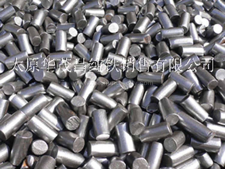 Pure Iron purchasing, souring agent   ECVV.com purchasing ...