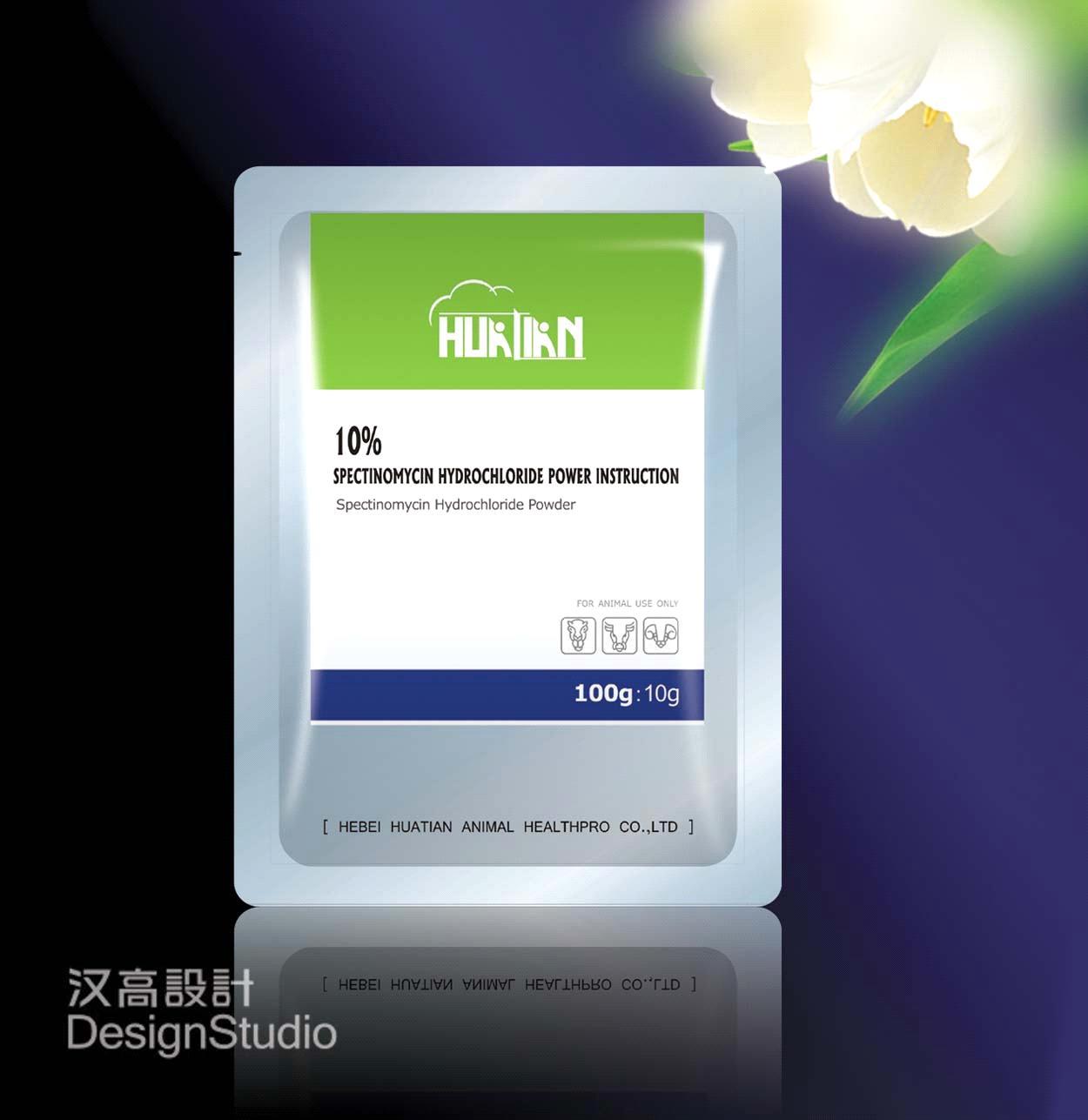Lincomycin Soluble Powder