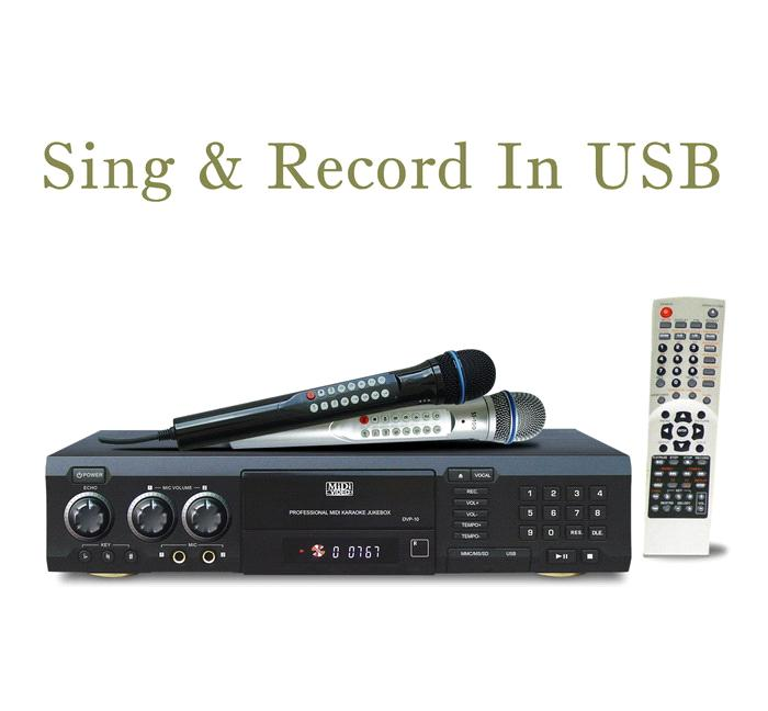 midi karaoke dvd player with recorder usb card reader dvp 10 purchasing souring agent ecvv. Black Bedroom Furniture Sets. Home Design Ideas