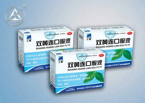 Traditional chinese medicine cold treatment 556